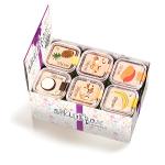 Geschenk Snackbox Tropical Mix